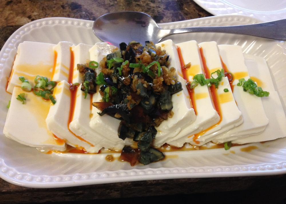 silken tofu with preserved egg, chile oil and cilantro at Miss Hot ...